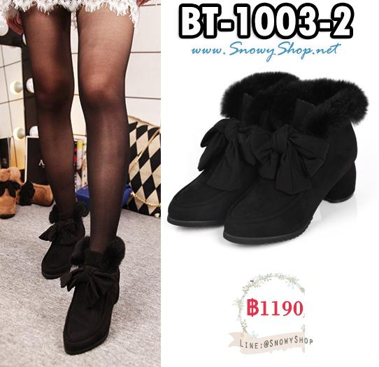 [พร้อมส่ง 37,38,39] [Boots] [BT-1003-2] รองเท้าบูทหนังกำมะหยี่สีดำ แต่งขนเฟอร์รอบข้อ มีโบว์ผูกสีดำน่ารัก