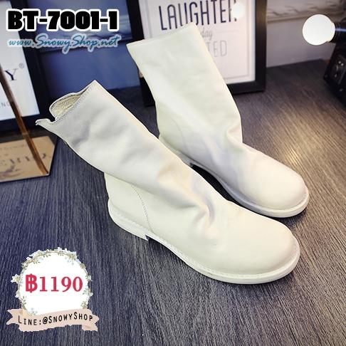 [พร้อมส่ง 36,37,38] [Boots] [BT-7001-1] Boots รองเท้าบู๊ทหนังสีขาว มีซิปด้านหลังสวมใส่สบายค่ะ
