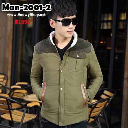 [PreOrder] [Man-2001-2] เสื้อโค้ทกันหนาวผู้ชายสีเขียวผ้ากำมะยี่ ซับขนกันหนาวด้านในบุทั้งตัว