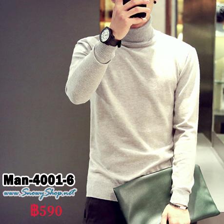 [พร้อมส่ง M,L,XL,2XL,3XL][Man-4001-6] เสื้อคอเต่าไหมพรมผู้ชายสีเทาอ่อน ผ้าเนียนเรียบใส่สบาย
