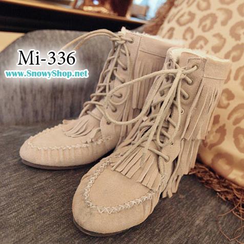 [[พร้อมส่ง 39]] [Mi-336] Mimius รองเท้าบู๊ทกันหนาวสีครีมผ้าหนังกลับเย็บสวย ข้างในบุขนกันหนาว
