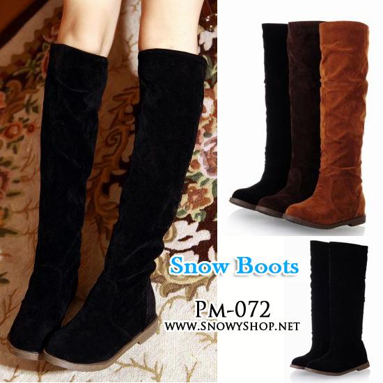 [พร้อมส่ง 36,37,38] [Boots] [Pm-072] [Boots] [Pm-072-] Pangmama รองเท้าบู๊ทยาวสีดำบู๊ทหนังกลับซับขนกันหนาวด้านใน
