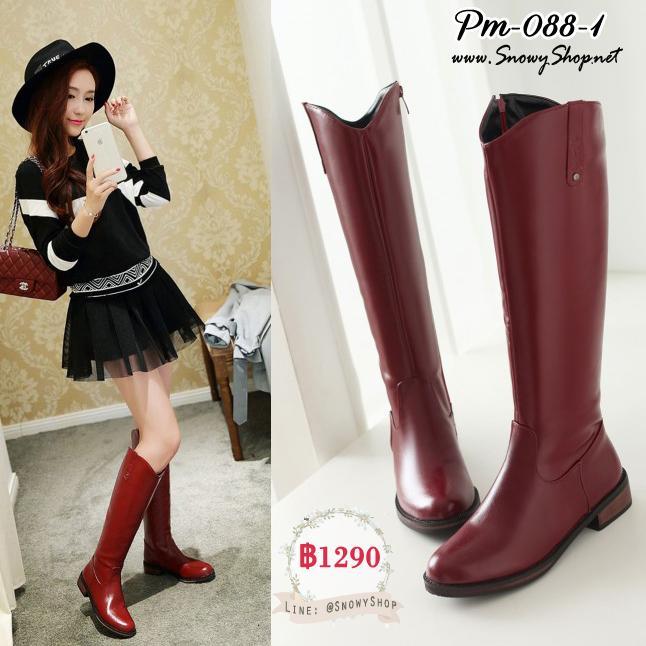 [พร้อมส่ง 36,37,38,39,40,41,42] [Boots] [Pm-088-1] Pangmama รองเท้าบู๊ทยาวสีแดงหนังมัน เป็นบูทใต้เข่าใส่สวยมากๆ