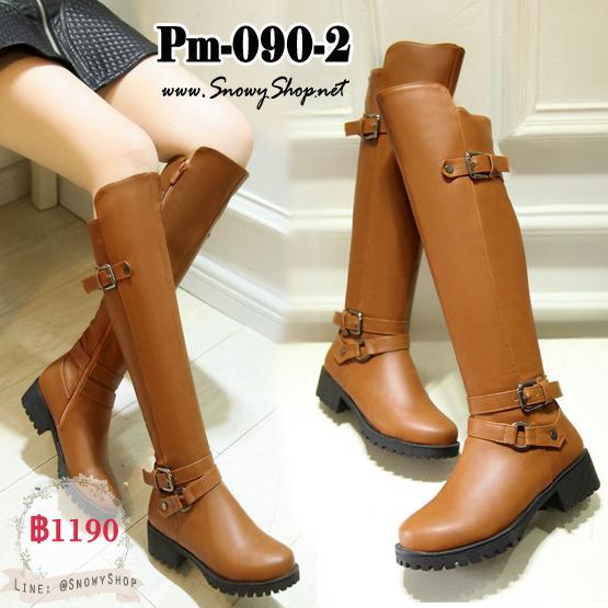 [พร้อมส่ง 36,37,38,39] [Boots] [Pm-090-2] รองเท้าบูทยาวสีน้ำตาล หนังPu ใส่กันน้ำ กันหนาว กันหิมะสวยมากๆ
