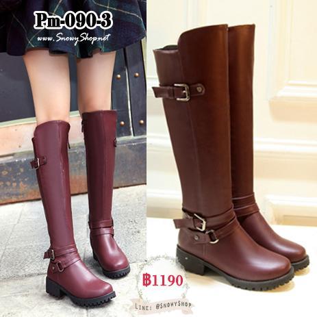 [PreOrder] [Boots] [Pm-090-3] รองเท้าบูทยาวสีแดง หนังPu ใส่กันน้ำ กันหนาว กันหิมะสวยมากๆ