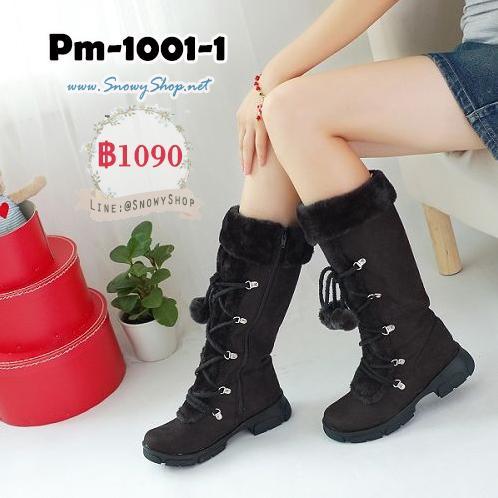 [พร้อมส่ง 36,37,38,39] [Pm-1001-1] รองเท้าบูทสีดำกันหนาวผ้ากำมะหยี่ ซับขนด้านในหนานุ่ม สไตล์ผูกเชือก