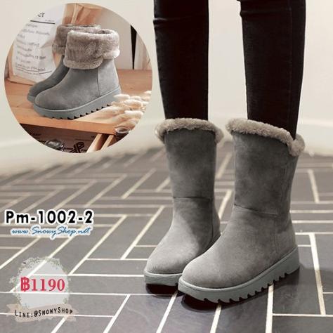 [พร้อมส่ง 36,37 ,40,42,43 ] [Boots] [Pm-1002-2] รองเท้าบูทยาวครึ่งแข้งสีเทา ผ้ากำมะหยี่ ด้านในซับขนกันหนาว รุ่นนี้พับได้สวยค่ะ