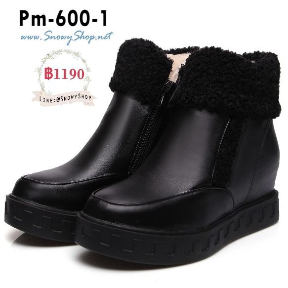 [พร้อมส่ง 36,37,38,39,41,42,43] [Boots] [Pm-600-1] รองเท้าบูทสั้นหนังสีดำ ซับขนด้านในกันหนาว มีซิปข้างใส่สบาย ลุยหิมะได้ค่ะ