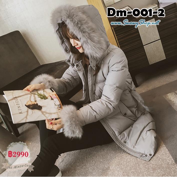 [*พร้อมส่ง M] [Dm-001-2] เสื้อโค้ทกันหนาวสีเทา ซับขนเป็ดด้านใน แต่งขนเฟอร์ที่ฮู้ดและปลายแขนพร้อมผ้าผูกเอว ใส่ติดลบได้ค่ะ