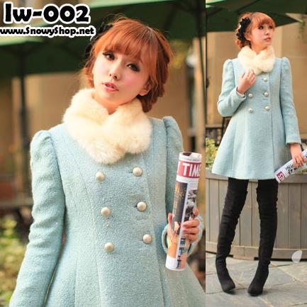 [*พร้อมส่ง  M] [Coat] [Iw-002] เสื้อโค้ทกันหนาวสีฟ้าน่ารักผ้าวูลหนาซับกันหนาว ผ้าทอเลื่อมประกายๆสวย พร้อมขนเฟอร์คอถอดได้ค่ะ