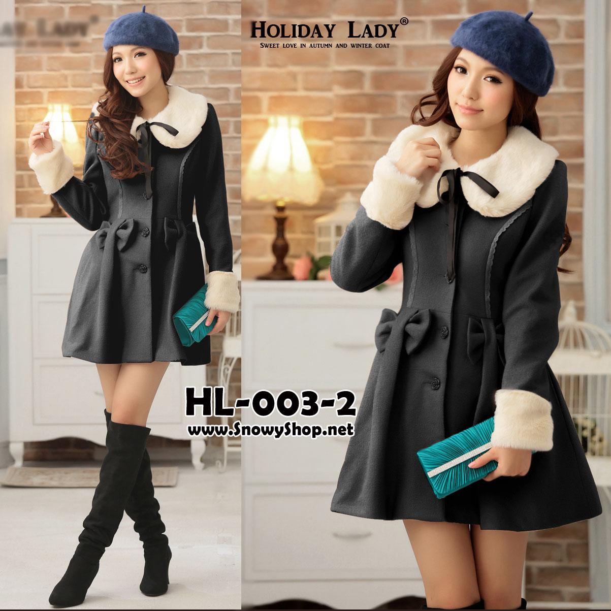 [[*พร้อมส่ง S,M]] [HL-003-2] Holiday lady เสื้อโค้ทกันหนาวสีดำผ้าวูลหนา แต่งโบว์ ปกขนเฟอร์สีขาวสวย เฟอร์ถอดได้ด้วยค่ะ