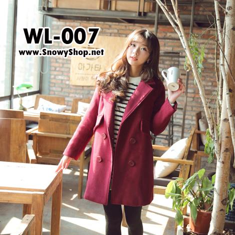 [พร้อมส่ง S] [WL-007] Coat เสื้อโค้ทกันหนาวสีแดงโค้ททรงสูทยาวปกกว้าง ดูดีมากๆค่ะ