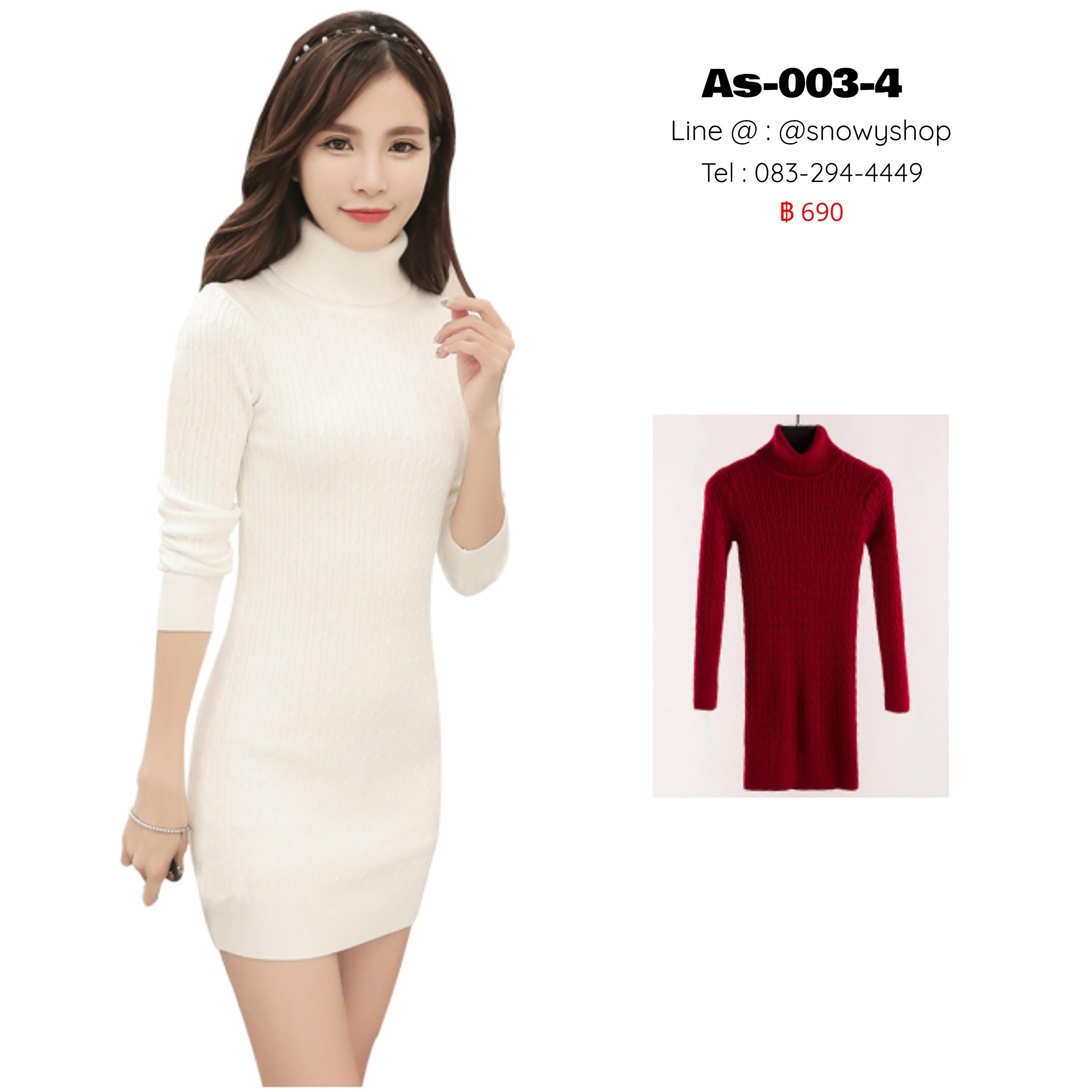 [พร้อมส่ง F] [As-003-4] เดรสไหมพรมสีแดงคอเต่า ไหมพรมักลายสวย เป็นเดรสสั้นใส่กันหนาวสวยมากคะ