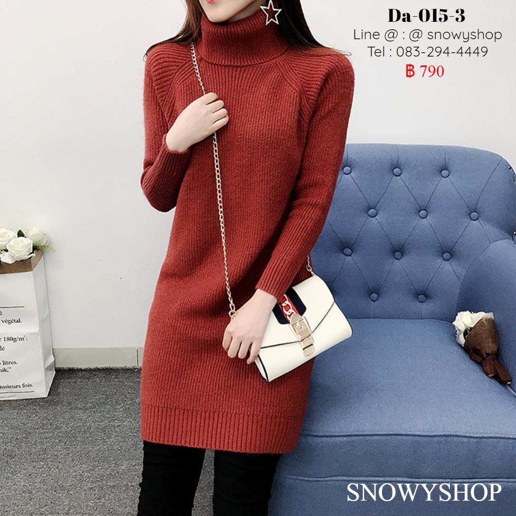 [PreOrder] [Da-015-3]  เดรสไหมพรมคอเต่าสีแดงอิฐ ผ้าหนานุ่ม เดรสยาวเหนือเข่า ใส่กันหนาวติดลบได้ค่ะ
