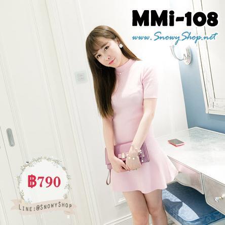 [*พร้อมส่ง S,M] [MMI-108] MMi เดรสไหมพรมสีชมพูผ้าเนียนเรียบแขนสั้น ใส่ข้างในก่อนใส่เสื้อโค้ทน่ารักสุดๆ