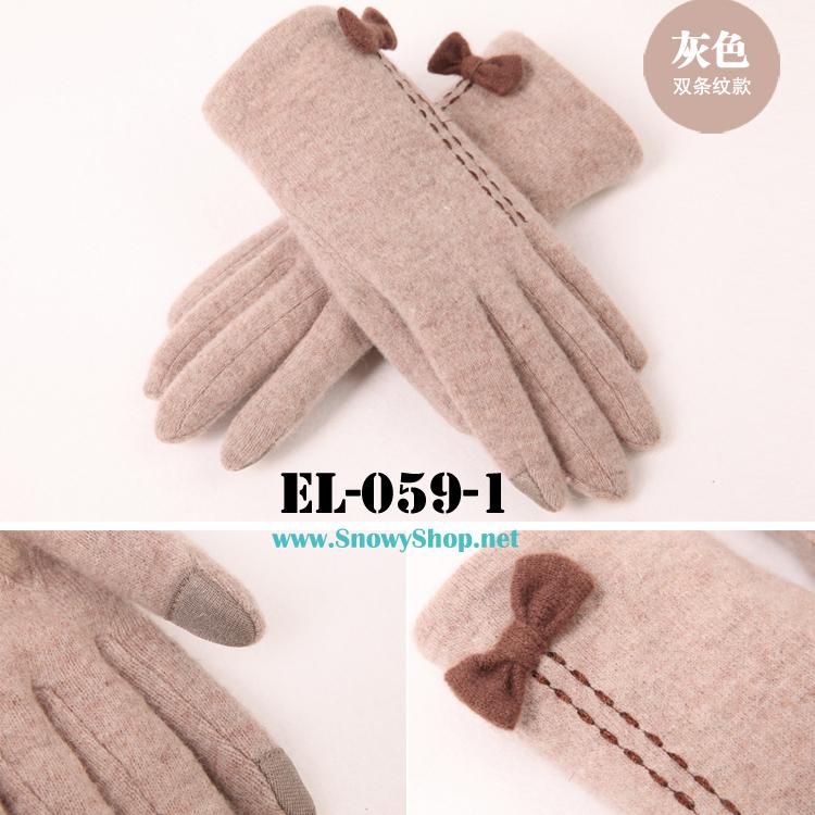 [PreOrder] [EL-059-1] EL ถุงมือกันหนาวสีครีมแต่งโบว์ สามารถทัชสกรีนได้