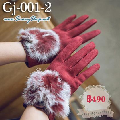[พร้อมส่ง] [Gj-001-2] ถุงมือกันหนาวสีแดง ผ้ากำมะหยี่ด้านหลังมือ แต่งเฟอร์น่ารัก ทัชสกรีนได้ค่ะ