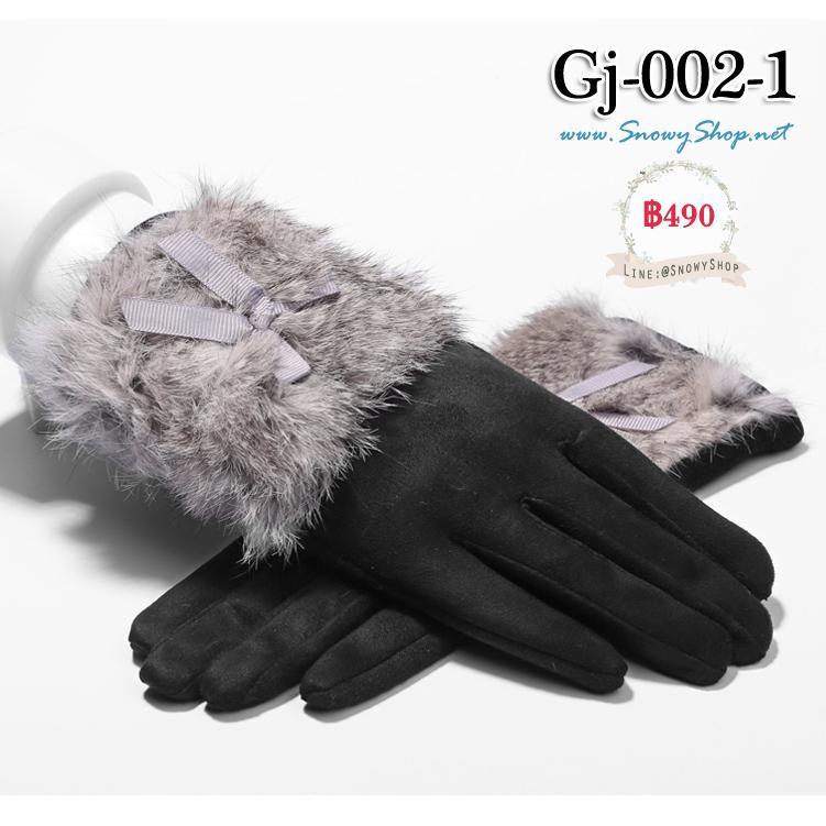 [PreOrder] [Gj-002-1] ถุงมือกันหนาวสีดำแต่งเฟอร์ผูกโบว์น่ารัก ผ้ากำมะหยี่ด้านหลังมือ ทัชสกรีนได้ค่ะ