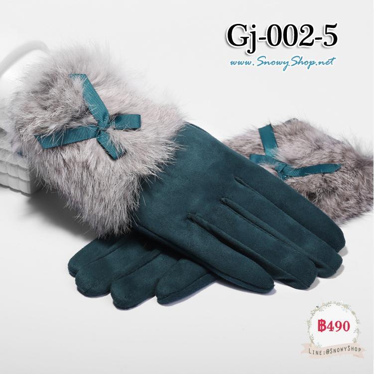 [พร้อมส่ง] [Gj-002-5] ถุงมือกันหนาวสีเขียวแต่งเฟอร์ผูกโบว์น่ารัก ผ้ากำมะหยี่ด้านหลังมือ ทัชสกรีนได้ค่ะ