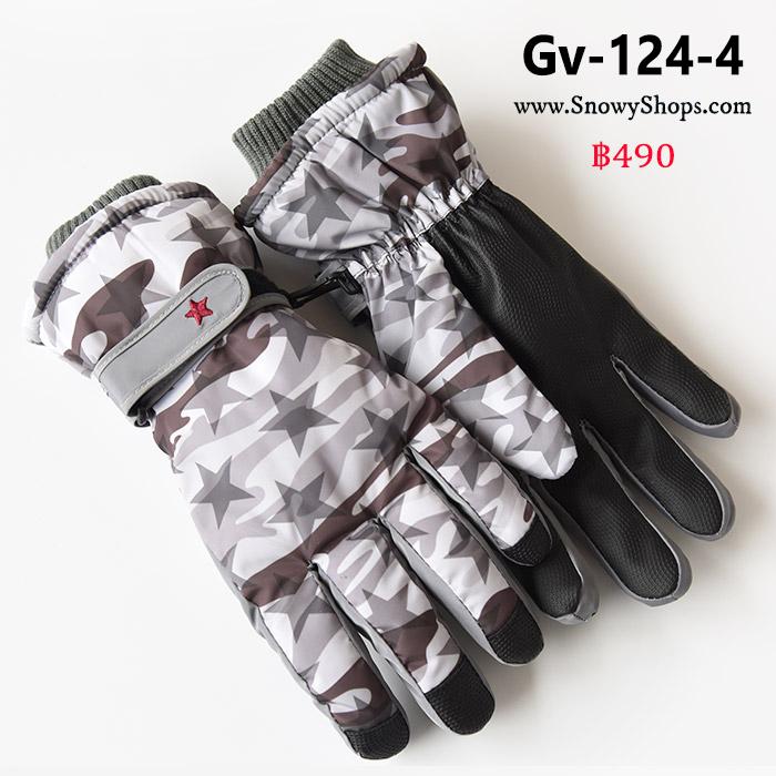 [พร้อมส่ง] [Gv-124-4] ถุงมือกันหนาวลายทหารสีเทา ด้านในซํบขนกันหนาวใส่เล่นหิมะ ติดลบได้