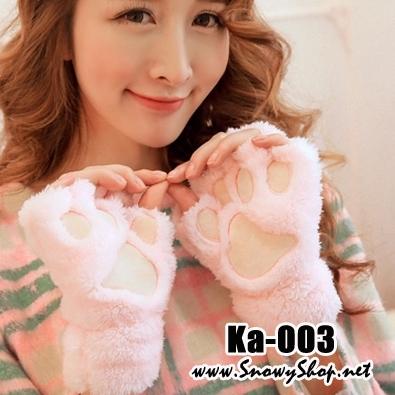 [[PreOrder]] [ถุงมือกันหนาว] [Ka-003] ถุงมือหมีสีชมพูขนเฟอร์ ถุงมือกันหนาวนิ้วโผล่ได้น่ารักค่ะ