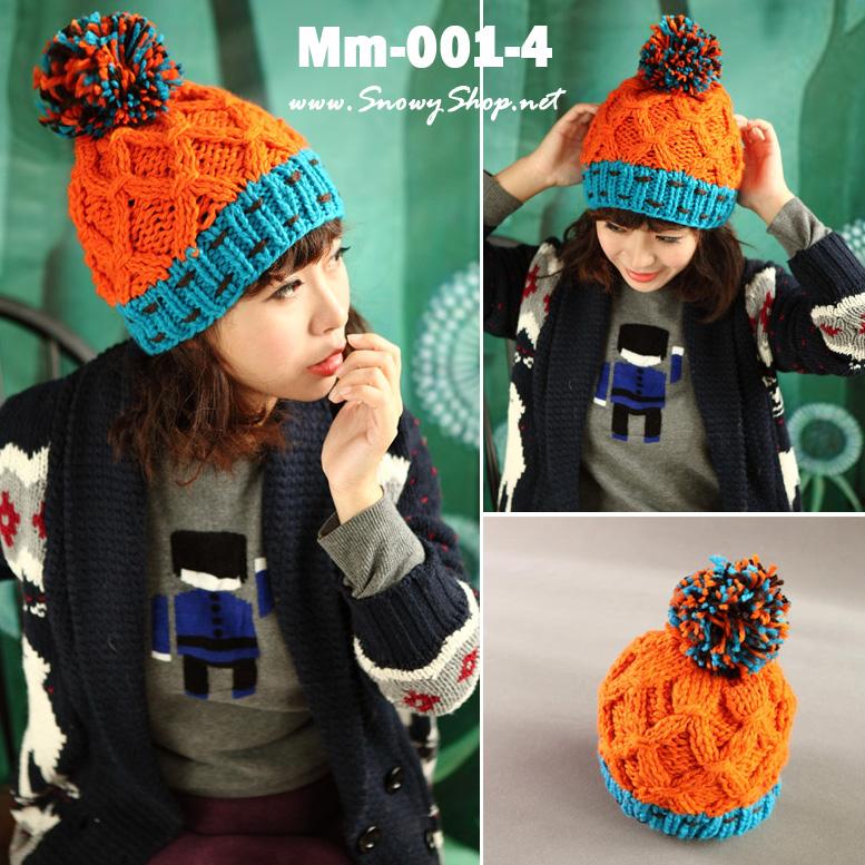 [พร้อมส่ง] [หมวกไหมพรม] [Mm-001-4] Mm หมวกไหมพรมสีส้มแถบฟ้า ผ้าไหมพรมหนา