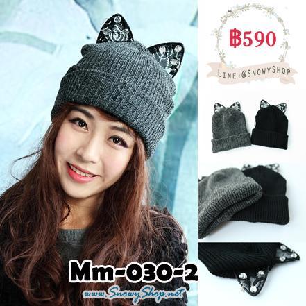 [*พร้อมส่ง] [หมวกไหมพรม] [Mm-030-2] Mm หมวกไหมพรมสีเทา หูแมวตกแต่ง หมวกไหมพรมใส่กันหนาว
