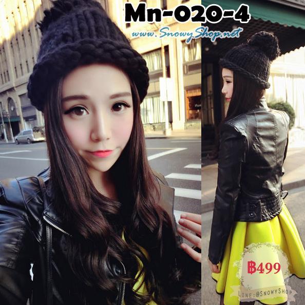 [PreOrder] [Mn-020-4] หมวกไหมพรมสีดำ ไหมพรมหนานุ่มมีจุก