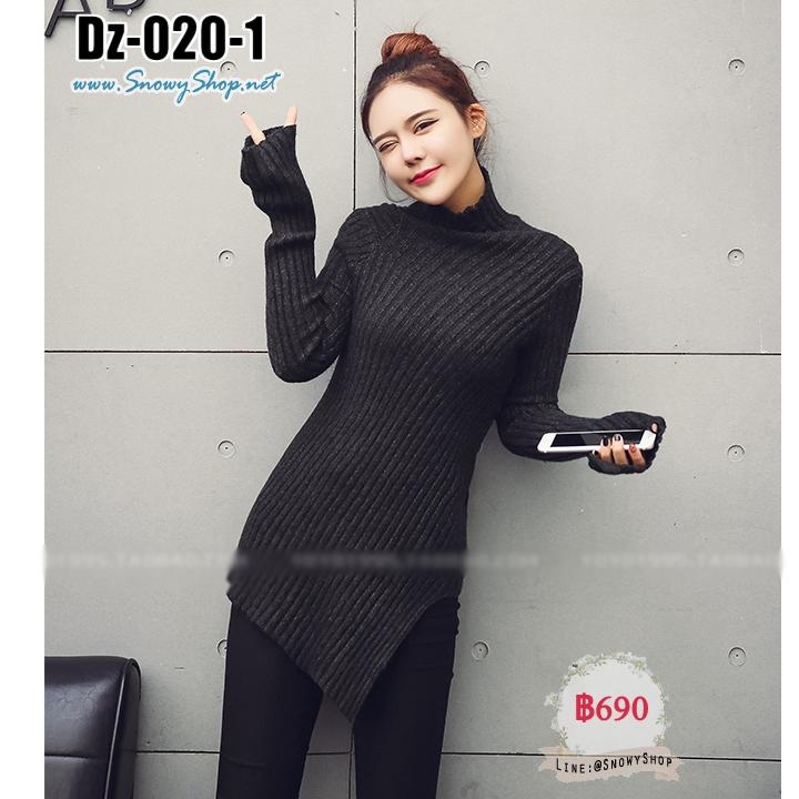 [PreOrder] [Dz-020-1] เสื้อไหมพรมคอสูงสีดำ ผ้าหนานุ่ม ผ้าวูลอย่างดี ปลายปขนยาว สไตล์เสื้อผ่าเฉียงค่ะ