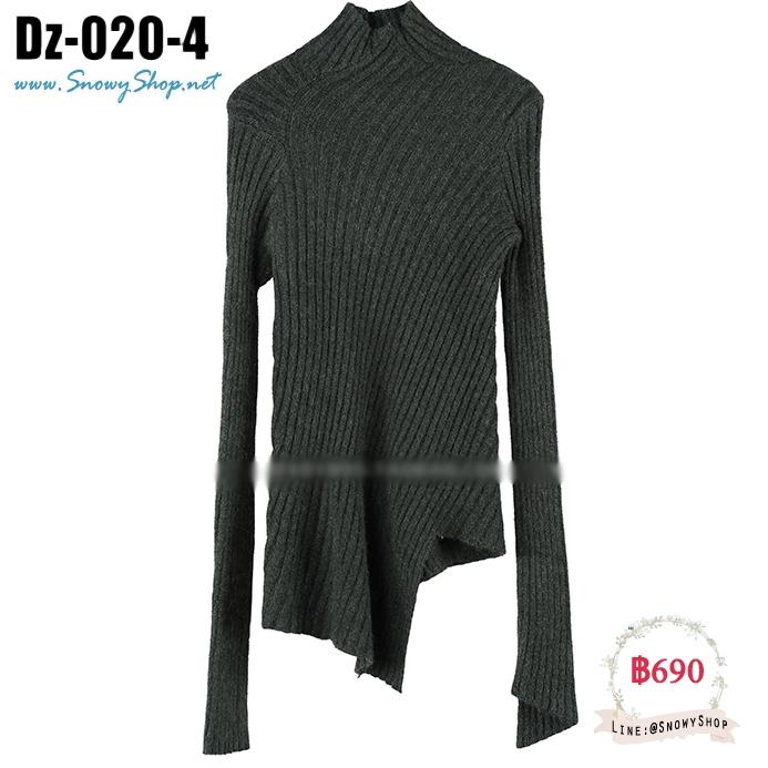 [พร้อมส่ง F] [Dz-020-4] เสื้อไหมพรมคอสูงสีเขียว ผ้าหนานุ่ม ผ้าวูลอย่างดี ปลายปขนยาว สไตล์เสื้อผ่าเฉียงค่ะ