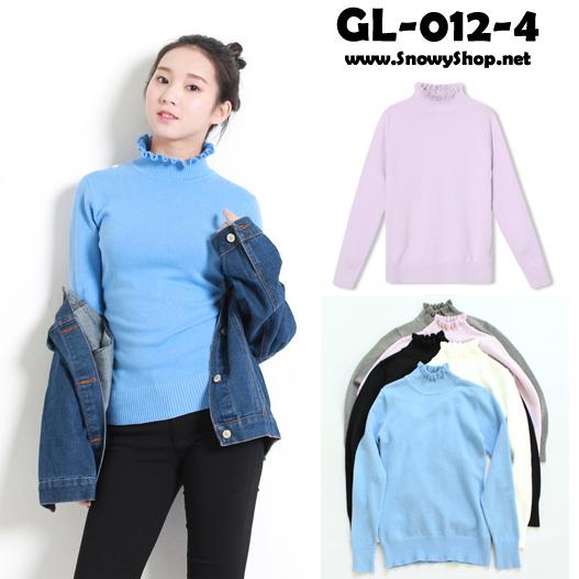 [*พร้อมส่ง S,M] [เสื้อคอเต่า] [GL-012-4] GL เสื้อไหมพรมคอเต่าสีม่วงอ่อนคอระบาย แขนยาว ผ้านุ่มและยืดดีมากๆ