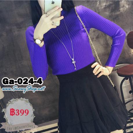 [*พร้อมส่ง F] [Ga-024-4] Gagai เสื้อไหมพรมคอกลมสีน้ำเงิน แขนยาว รุ่นนี้เข้ารูปตัวสั้นค่ะ
