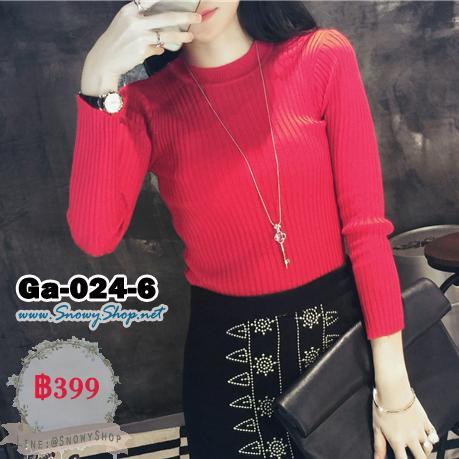 [*พร้อมส่ง F] [Ga-024-6] Gagai เสื้อไหมพรมคอกลมสีแดง แขนยาว รุ่นนี้เข้ารูปตัวสั้นค่ะ
