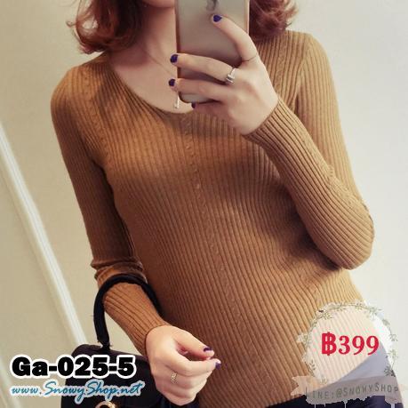 [พร้อมส่ง][Ga-025-5] Gagai เสื้อไหมพรมคอวีสีน้ำตาล เสื้อเข้ารูป ใส่สบายค่ะ