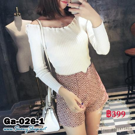 [*พร้อมส่งF] [Ga-026-1] Gagai เสื้อไหมพรมคอร้อยเปิดกว้างสีขาว แขนยาว เสื้อผ้าเข้ารูป