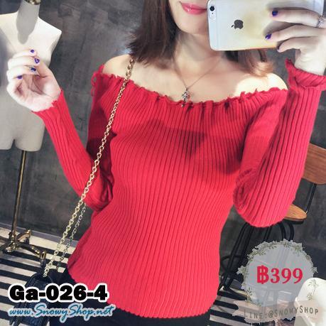 [*พร้อมส่งF] [Ga-026-4] Gagai เสื้อไหมพรมคอร้อยเปิดกว้างสีแดง แขนยาว เสื้อผ้าเข้ารูป