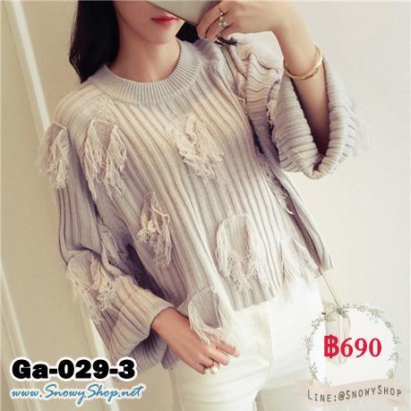 [*พร้อมส่งF] [Ga-029-3] Gagai เสื้อไหมพรมคอกลมสีเทา สไตล์ปักผ้ารุ่ยๆ แขนใหญ่พับได้ สวยค่ะ