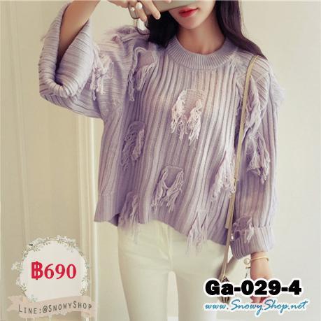 [*พร้อมส่งF] [Ga-029-4] Gagai เสื้อไหมพรมคอกลมสีม่วง สไตล์ปักผ้ารุ่ยๆ แขนใหญ่พับได้ สวยค่ะ