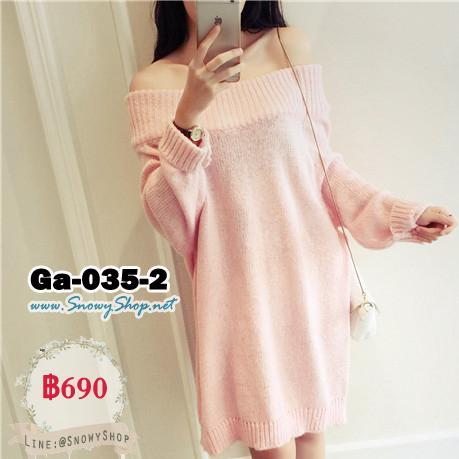 [*พร้อมส่งF] [Ga-035-2] Gagai เดรสไหมพรมเปิดไหล่สีชมพูแขนยาว เสื้อสไตล์หลวมค่ะ