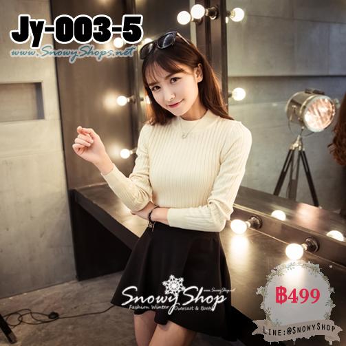 [พร้อมส่ง XL] [Jy-003-5] เสื้อไหมพรมคอกลมสีครีมไหมพรมผ้าหนานุ่มใสส่กันหนาว