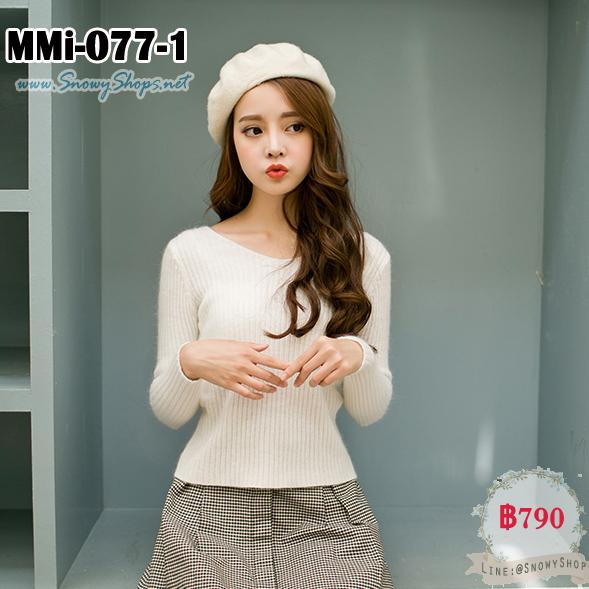 [พร้อมส่ง S] [MMi-077-1] เสื้อไหมพรมผสมขนกระต่ายสีขวา น่ารักมากๆ ผ้าหนานุ่มค่ะ