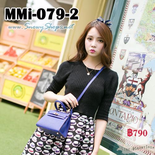 [*พร้อมส่ง F] [MMI-079-2] MMi เสื้อไหมพรมขนกระต่ายสีดำพาสเทล น่ารัก เป็นเสื้อสั้นน่ะค่ะ