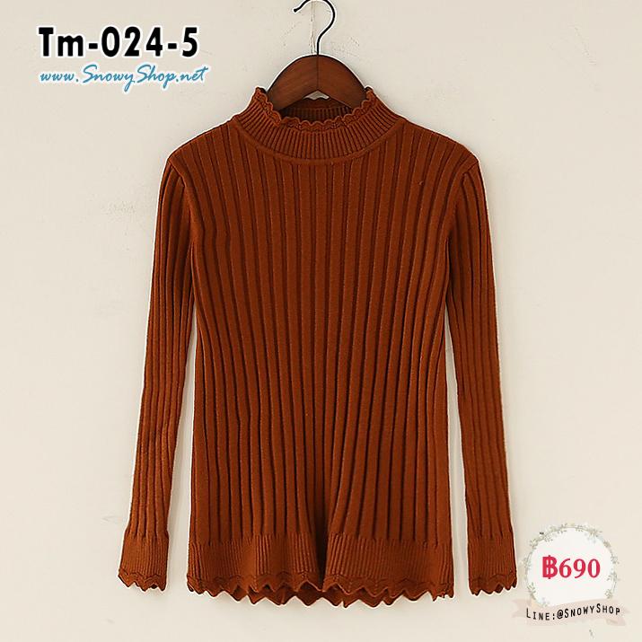 [พร้อมส่ง F] [Tm-024-5] เสื้อไหมพรมคอสูงลายลูกไม้สีน้ำตาล ผ้าหนานุ่มใส่กันหนาว