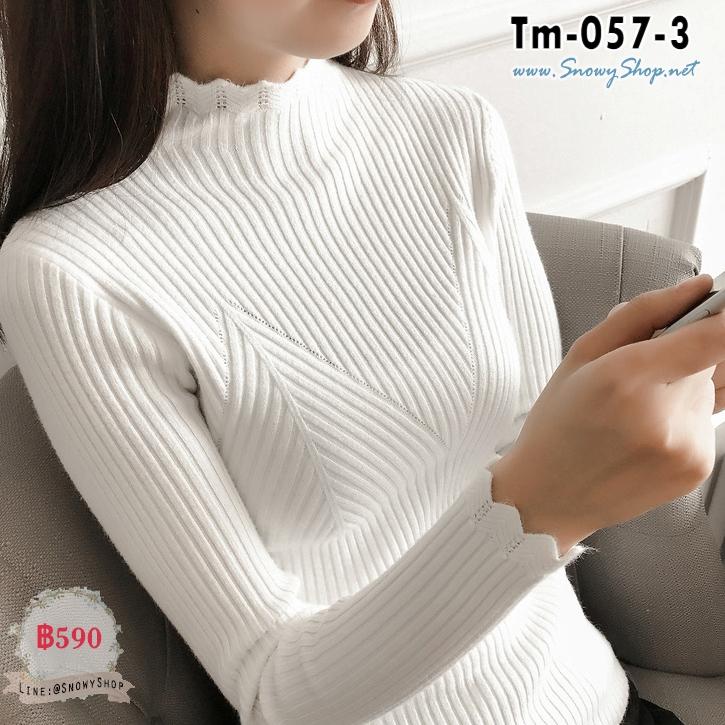 [พร้อมส่ง] [Tm-057-3] เสื้อไหมพรมคอลูกไม้สีขาว ปลายแขนลูกไม้ ผ้ายืดและผ้านิ่ม หนานุ่มมาก