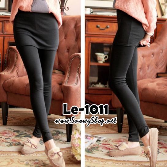[พร้อมส่ง L,XL] [Le-1011] Leggings เลคกิ้งกระโปรงสีดำผ้าคอตตอนนุ่มยืดหยุ่นดีมาก ใส่กันหนาวได้ดี