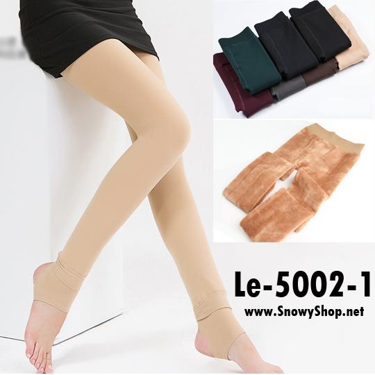 [พร้อมส่ง] [Le-5002-1] ลองจอนกันหนาวสีครีม ซับขนหนามากใส่ติดลบได้ค่ะ