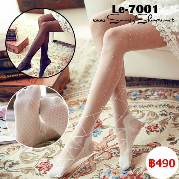 [PreOrder] [Le-7001] ถุงน่องลายบัลเล่ ถุงน่องแฟชั่นสวยมาก ขายแพคคู่สีขาวและดำ
