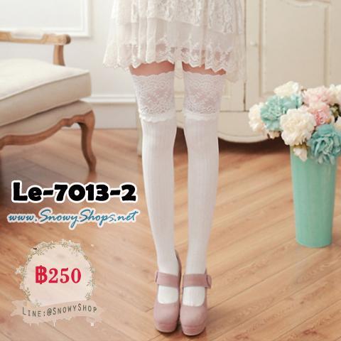 [พร้อมส่ง] [Le-7013-2] ถุงเท้ายาวสีขาวตัดต่อผ้าลูกไม้ลายสวย