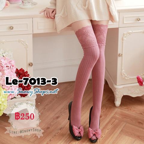 [พร้อมส่ง] [Le-7013-3] ถุงเท้ายาวสีชมพูตัดต่อผ้าลูกไม้ลายสวย