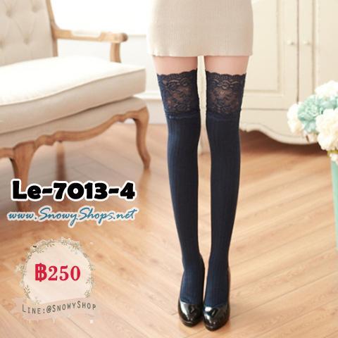[พร้อมส่ง] [Le-7013-4] ถุงเท้ายาวสีน้ำเงินตัดต่อผ้าลูกไม้ลายสวย